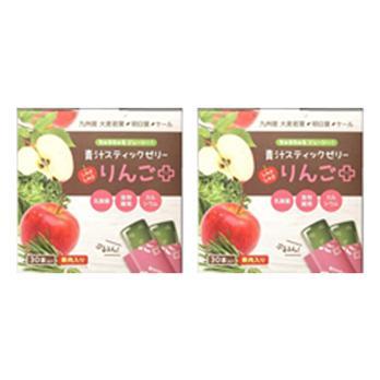 【大木製薬】<br>青汁スティックゼリーりんごプラス<br>30本入×2個セット