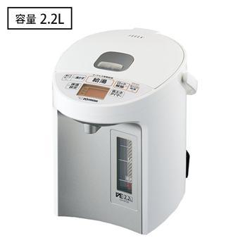 【象印】<br>マイコン沸とう<br>VE給湯まほうびん<br>優湯生2.2L