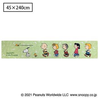 【センコー】<br>スヌーピー ハリーアップ(PVCマット)