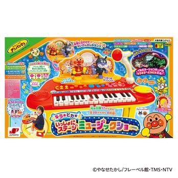 【ジョイパレット】<br>キラ☆ピカ☆いっしょにステージ<br>ミュージックショー