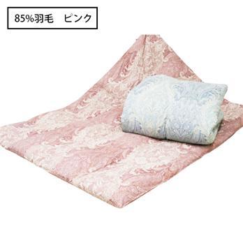 ダックダウン85%<br>羽毛掛ふとん<br>ピンク