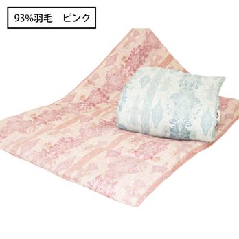 ダックダウン93%<br>羽毛掛ふとん<br>ピンク